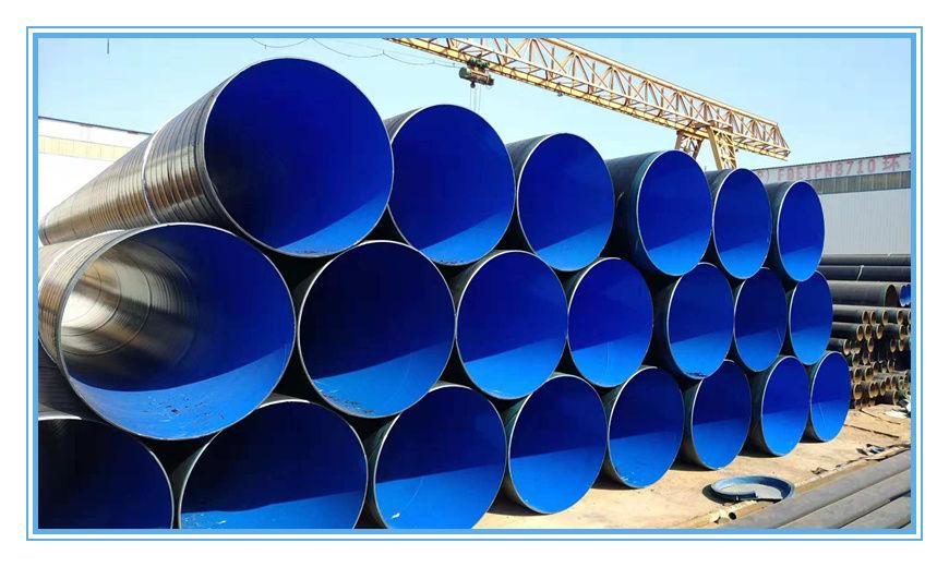环氧树脂防腐钢管价格北京市