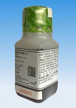 闵行报废碘化铑回收(长久回收报废碘化铑)