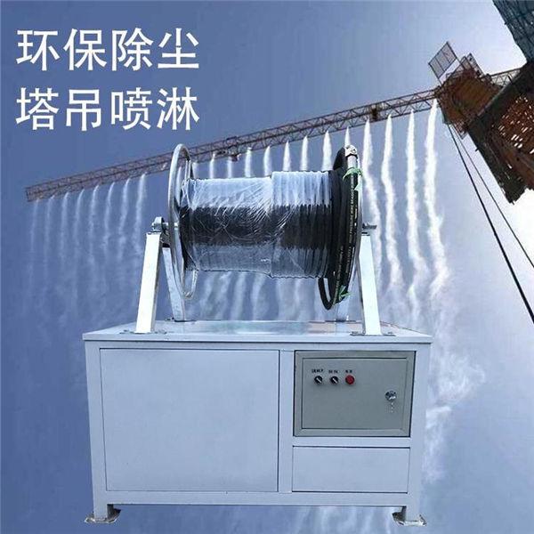 今日新聞:畢節—工地塔吊噴淋噴霧降塵系統