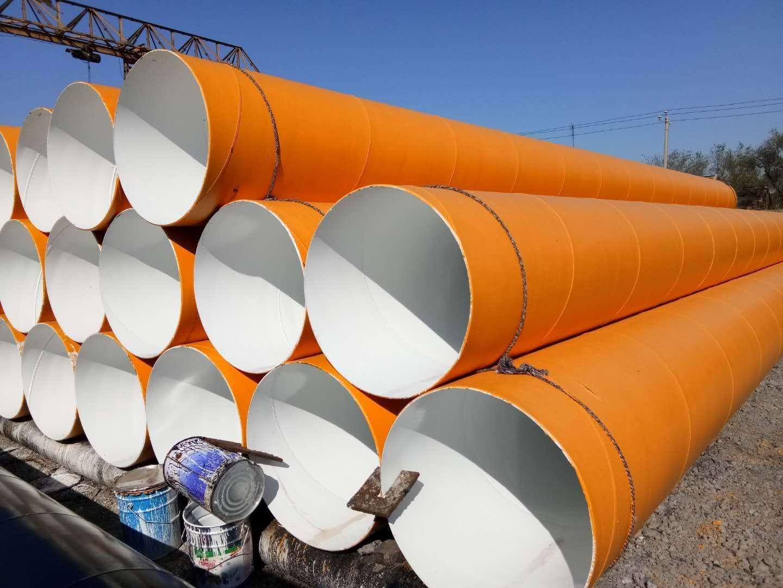 ()定做六油四布环氧煤沥青防腐钢管现货批发黑河市