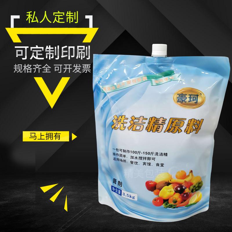 阿坝藏族羌族自治州壤塘县三边封袋UV印刷工艺肉食类真空袋