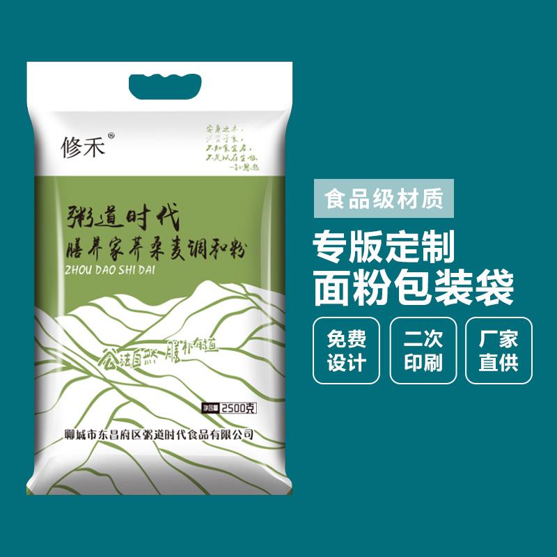 宜昌市阴阳自立袋高温蒸煮袋洗衣粉包装袋