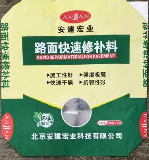 广西环江高聚物修补料厂家