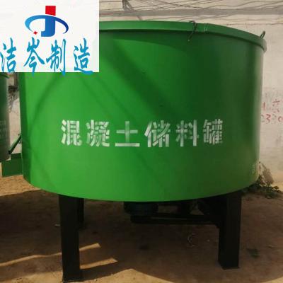 怒江五立方工程储料搅拌罐设备#一立方工程储料搅拌罐设备