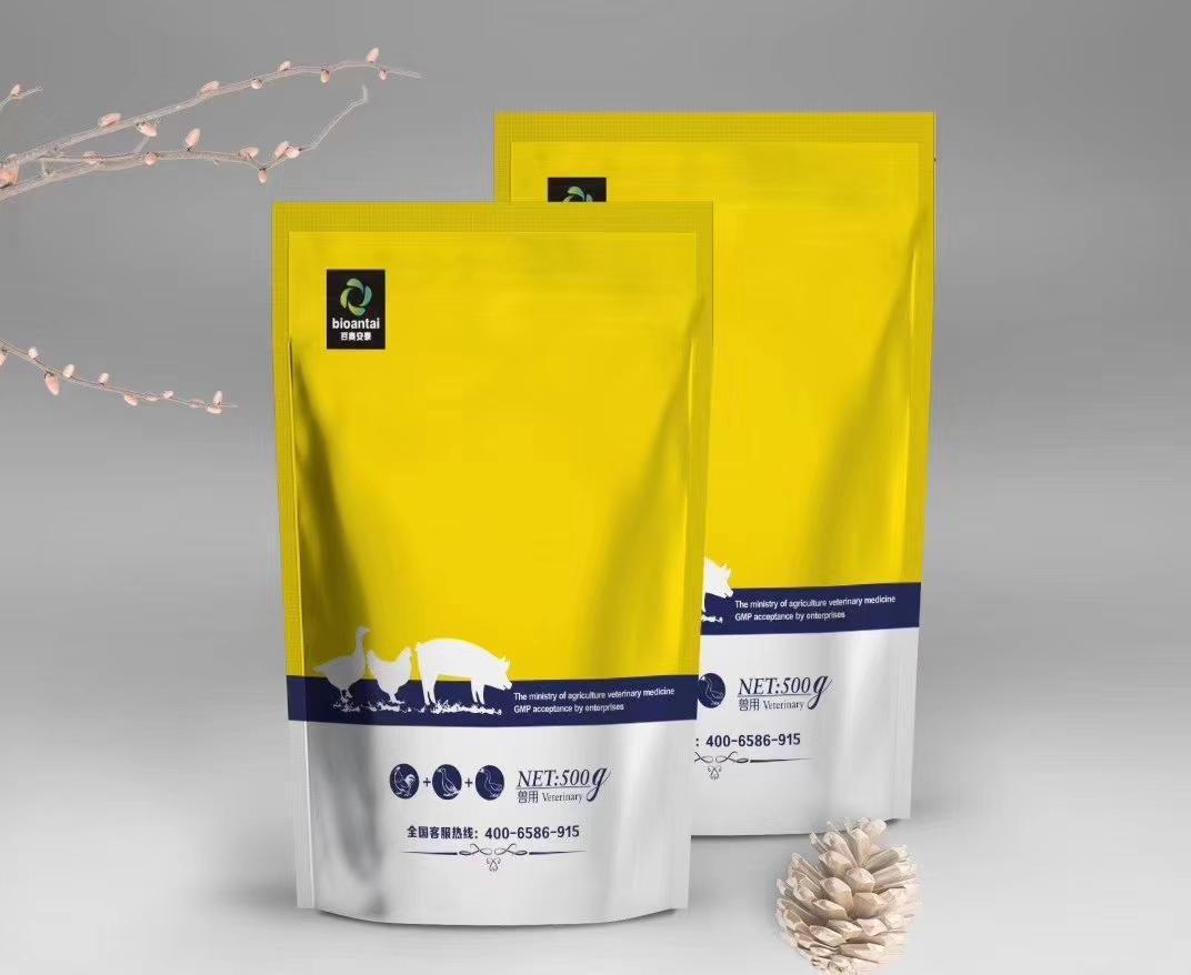 芜湖市镜湖区透明真空袋冷冻食品包装袋大冷面包装袋