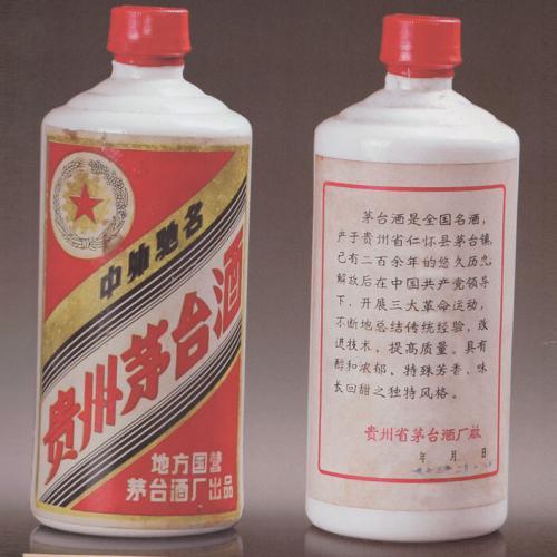 黄冈市回收枣庄矿业茅台酒价格报价(聚鑫名酒回收中心)