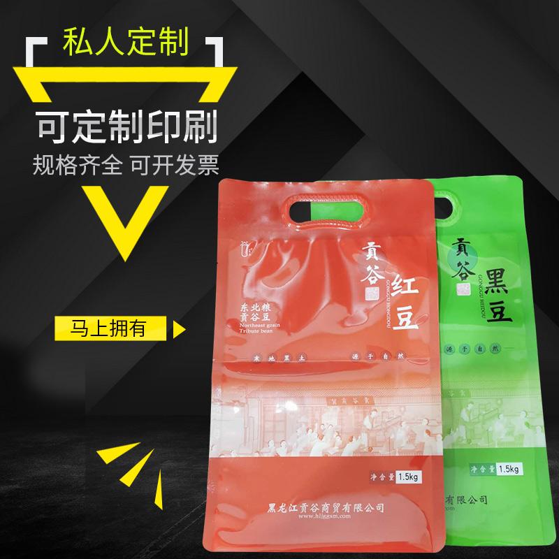 汉台区市场零食包装袋粉条粉丝包装袋