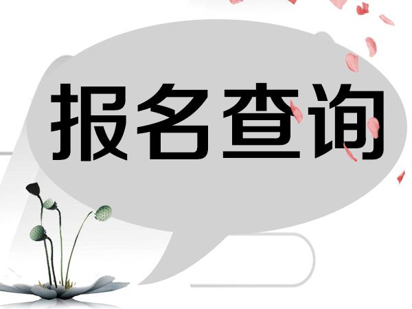 芜湖市报高空作业操作证有什么变化吗培训手续