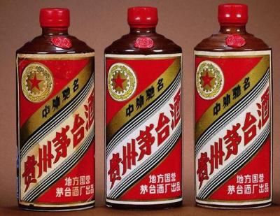 【九龙墨宝15年查询】2009年茅台酒回收值多少钱(回收报价查询)
