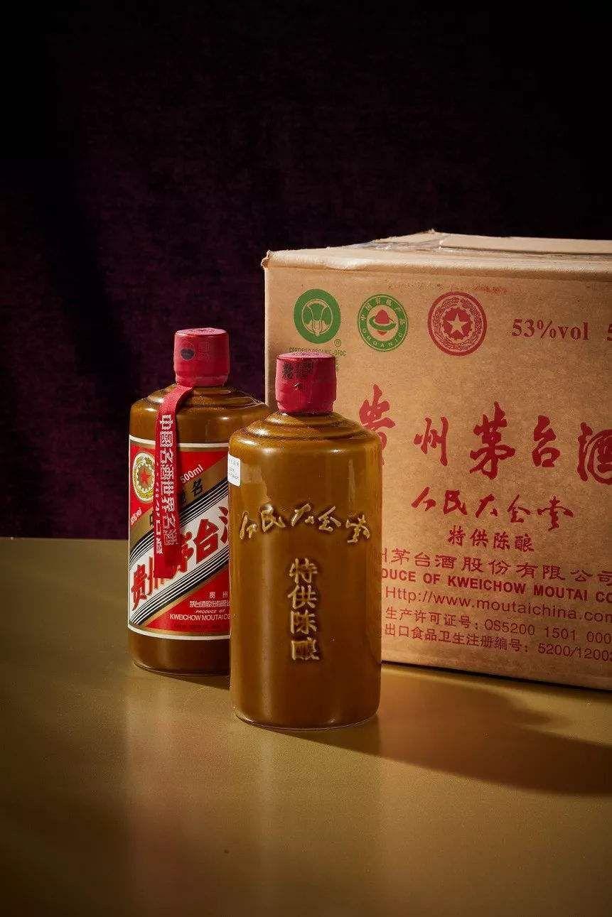 灵寿九龙墨宝茅台酒(哪里有回收茅台酒的)