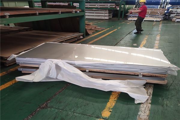 西宁市不锈钢板 切割每日报价