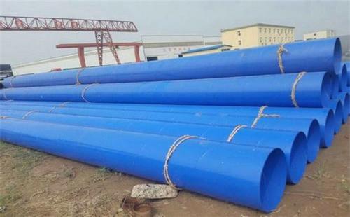 周口市给水涂塑钢管多少钱一米