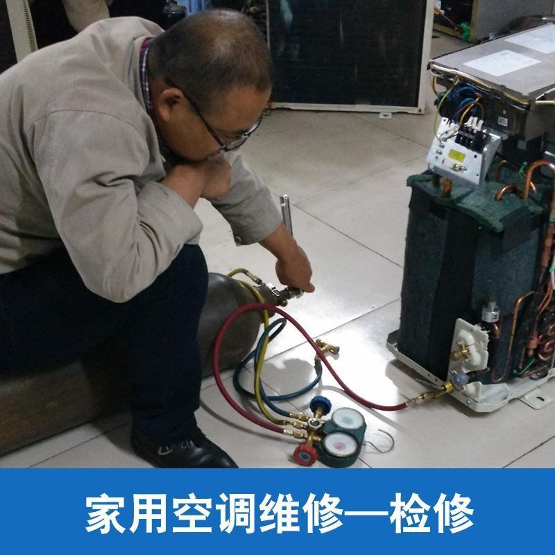 武汉冶金大道维修空调加氟、空调不启动节假日及周日不休息