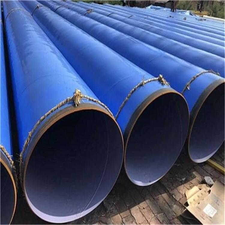 DN300*9防腐焊管价格价位