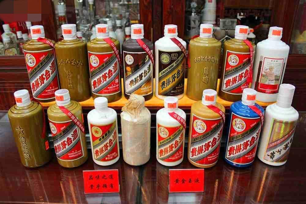 东莞—1998年茅台酒(哪里有回收茅台酒的)