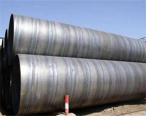 气体输送用DN1600碳钢螺旋钢管价格报价