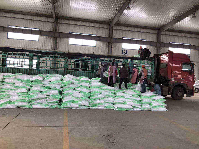 欢迎——滁州聚丙烯短纤维——有限公司