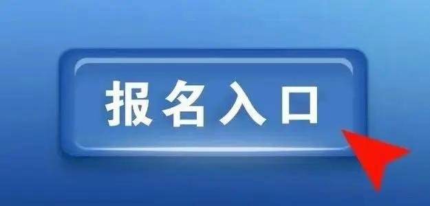 广元市紫竹微排调理师考试报名时间和报名条件有哪些