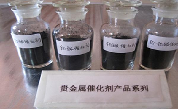 浙江湖州钯铱合金回收(长期回收铂铑废料)