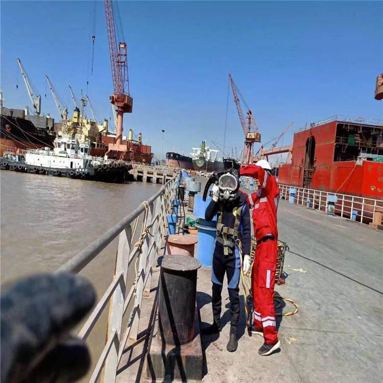 梅州市水下封堵公司(本地潜水队)