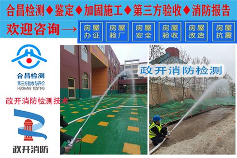 怀化市沅陵县采购验收意见--行业标准