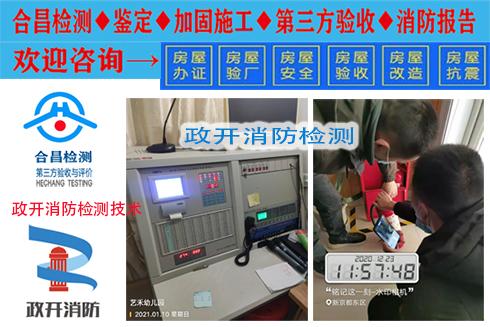 济宁市汶上县防护边坡工程第三方监测--怎么办?