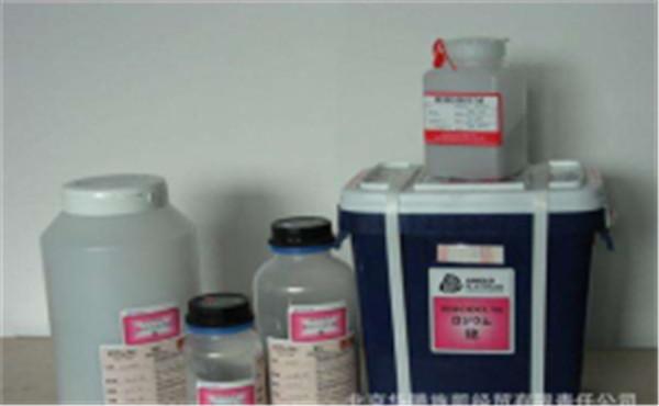 驻马店氯铑酸铵回收本地收购(实时行情回收)