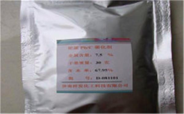 镇江铑片回收每日价格(互利回收)