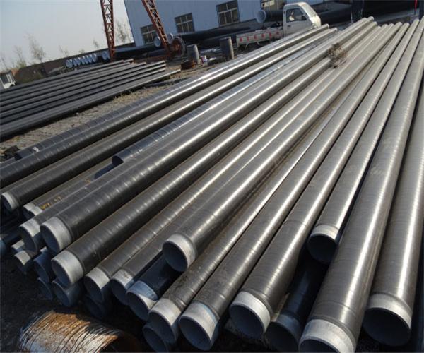 2620*20大口径螺旋钢管吨价计算