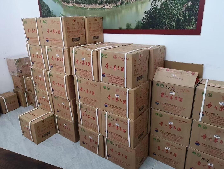 山东贵州茅台酒回收(哪里回收贵州茅台酒回收一瓶值多少钱)