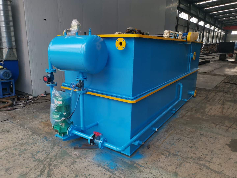 德阳洗涤污水处理设备厂家