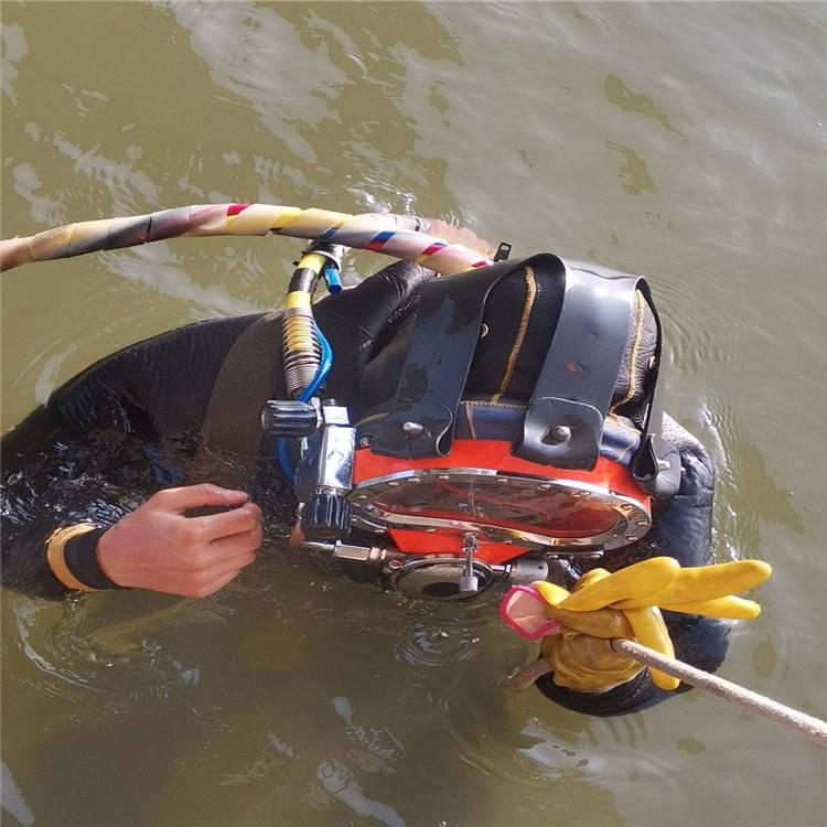 聊城市蛙人打捞队-本地全市打捞救援队伍
