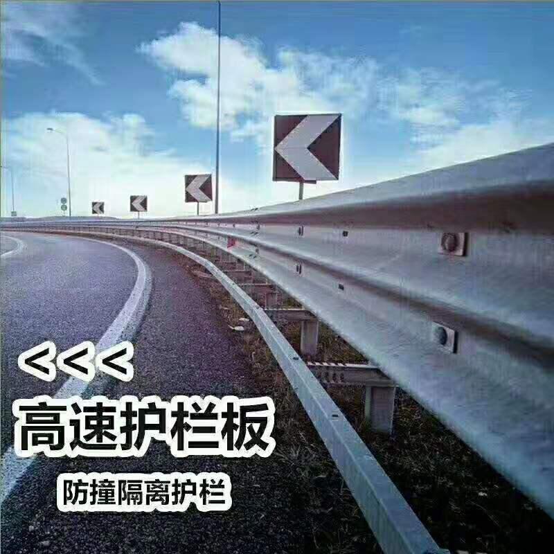 沧州市孟村回族自治县波形护栏专业生产厂家