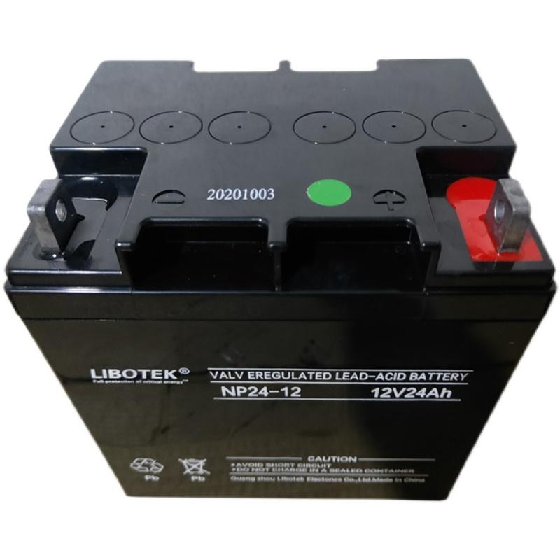 2021无锡市伊顿UPS电源安装