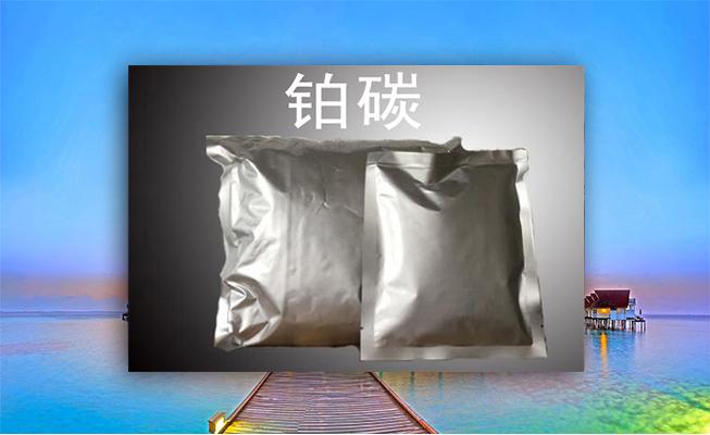 惠州散装99.99%海绵钯回收_长期收购(专业精神)