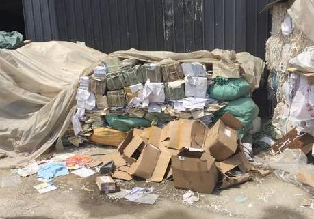 惠州惠东县单位档案销毁公司联系电话销毁安全放心