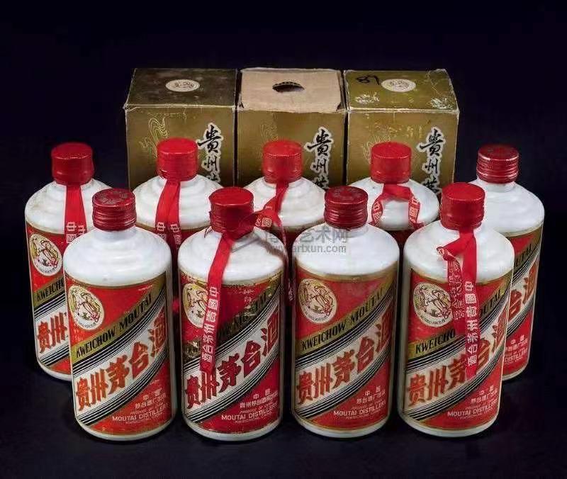 南宁1999年茅台酒收购多少钱(回收价格查询一览表)