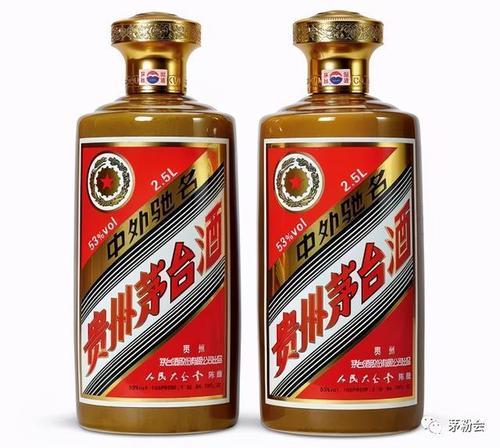 """珠海市50年茅台酒瓶回收:""""回收价""""让你意想不到"""