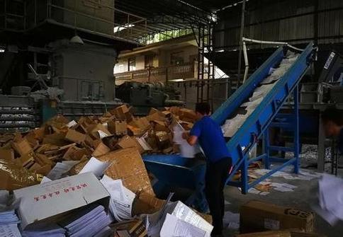 广州市五金家毁资质齐全以诚合作