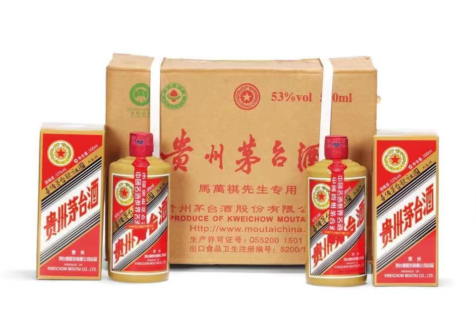 珠海市2001年茅台酒'(收购价格多少钱)