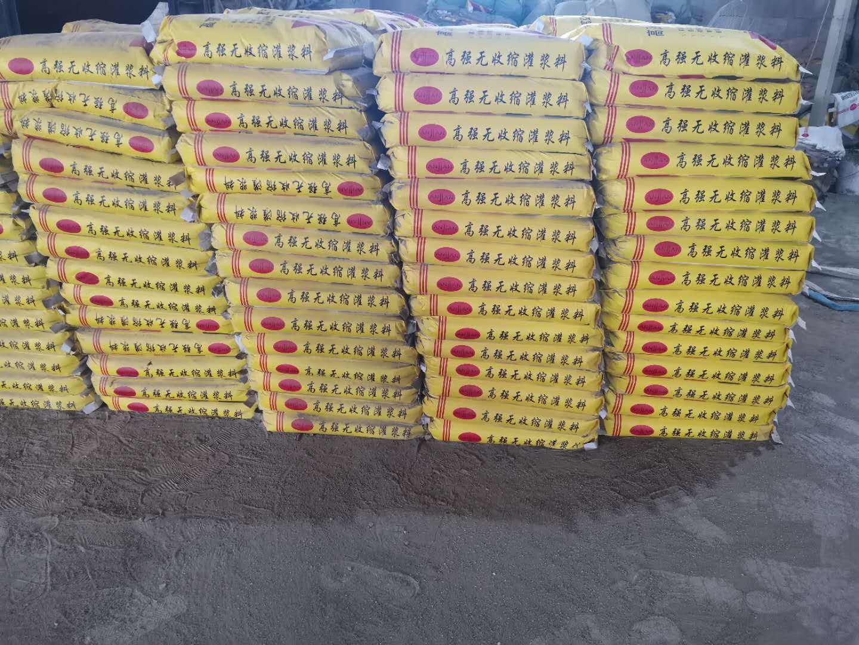 安溪机械设备安装二次灌浆料商家供应