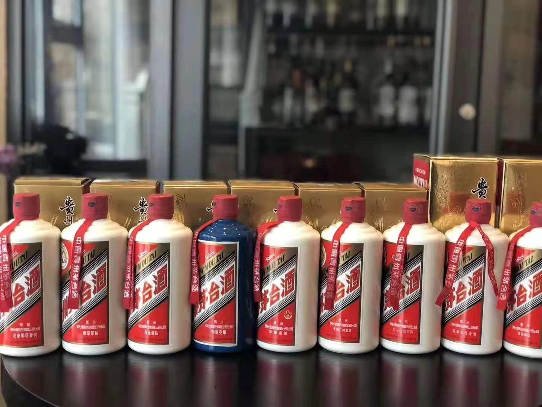 十堰市1959年茅台酒'(收购价格多少钱)