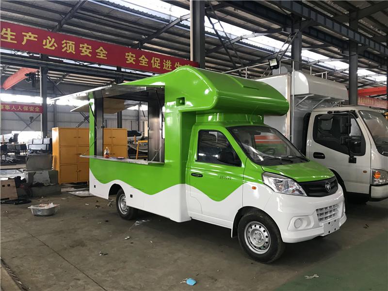 黑龙江鹤岗红白喜事流动宴席餐车厂商价格