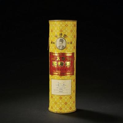 【名酒铺】双鸭山回收50年茅台酒价格多少