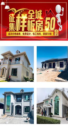 河北省唐山市古冶轻钢结构医院