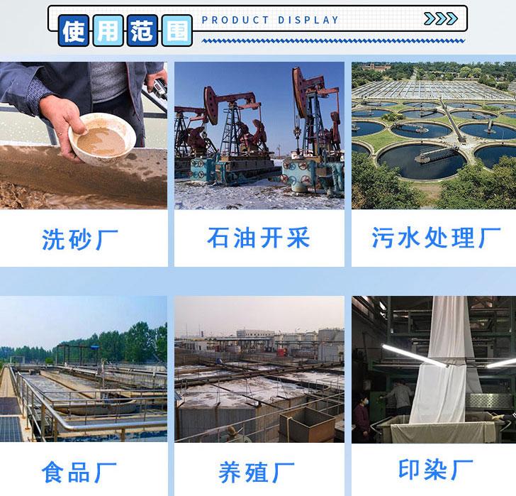 漯河郾城净水剂PAM主要成分