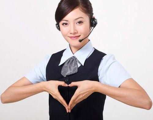信阳市桥区聚力众合空调品牌售后维修服务满意一百拨打(全国)400热线