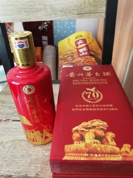 大庆回收单支茅台酒)回收新木珍品茅台酒价格是多少