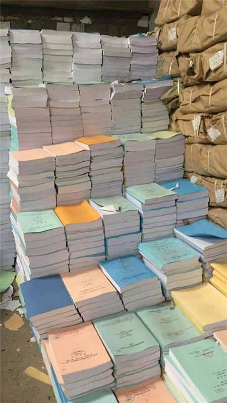 广州南沙区图纸文件销毁处置流程介绍