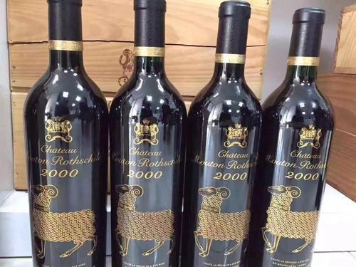 【具体】北京市回收90年五星茅台酒安全保密回收